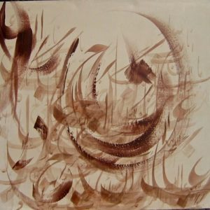 Calligraphy (2007)